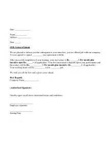 joining bonus letter format salary appraisal letter loan agreement document free gift