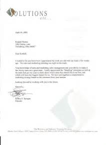 Certification Recommendation Letter Reference Letter For Kordell Norton As A Facilitator Of Sales Training