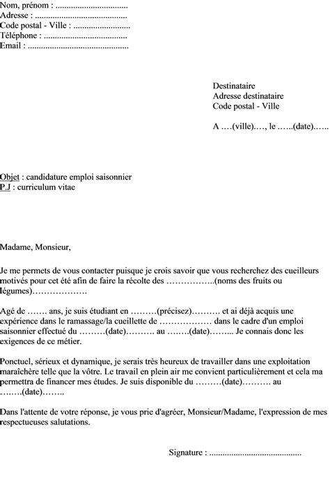 Exemple Lettre De Motivation Pour Un Emploi Saisonnier Lettre De Motivation Dynamique Employment Application