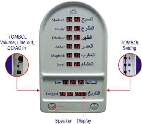 Jadwal Sholat Masjid Digital Timmer Iqomah penunjuk sholat digital masjid baiturrohim sutorejo sugeng kurniawan