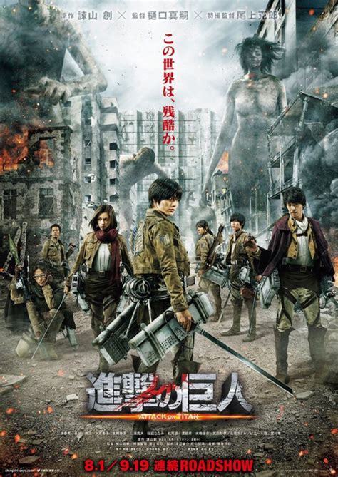 epic japanese film full attack on titan trailer delivers epic scale action