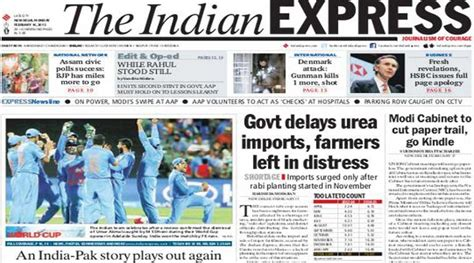layout of indian express newspaper related keywords suggestions for indian express