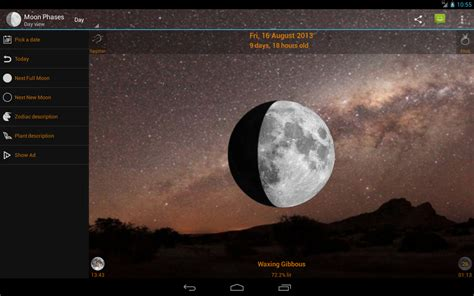 current moon phase moon information resource and guide search results for moon information resource and guide