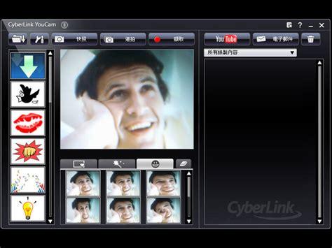 cam espa ol gratis aristarhryabov3 descargar cyberlink youcam gratis en espanol