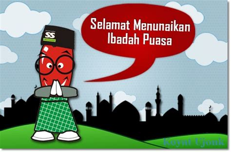 kata kata ucapan selamat menunaikan ibadah puasa ramadhan