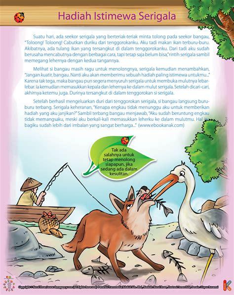 Seri Dongeng Binatang Dan Mewarna Bangau Dan Kura Kura Serba Jaya hadiah istimewa serigala untuk bangau ebook anak