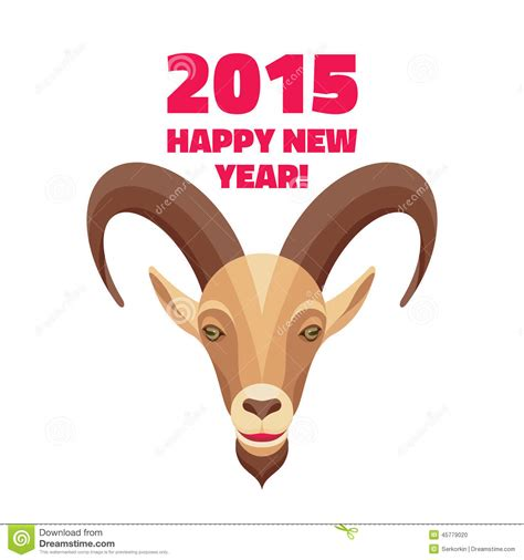 new year wishes goat goat merry and happy new year 2015