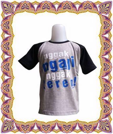 Kaos Anak Baju Anak Kaos Anak Islami Kaos Anak Muslim Xs Mk018 grosir kaos muslim anak anak kecil rp 15 000 murah karakter islami