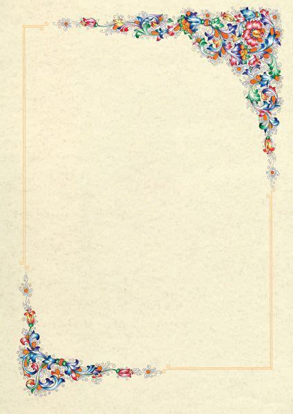 cornici word pin pergamena a4 con cornice 160gr codice 094 on
