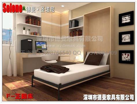 Desk Ideas For Small Bedrooms 批發折疊床 產品目錄 广东省 深圳市德曼傢具有限公司