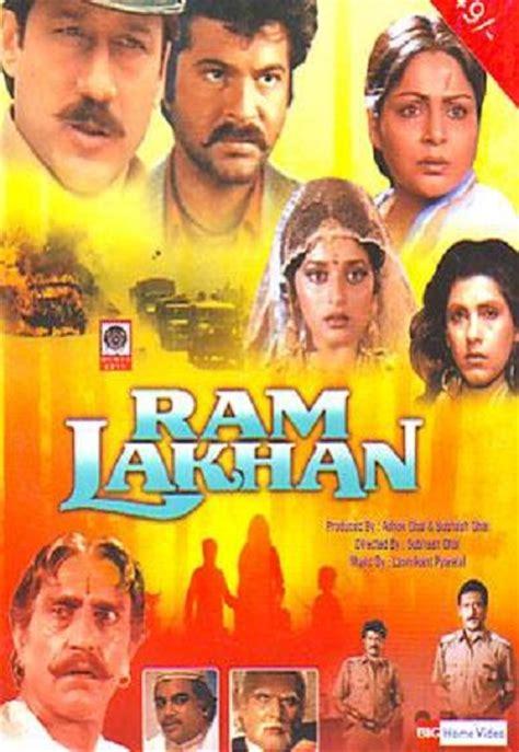 ram lakhn song ram lakhan hd prioritythai