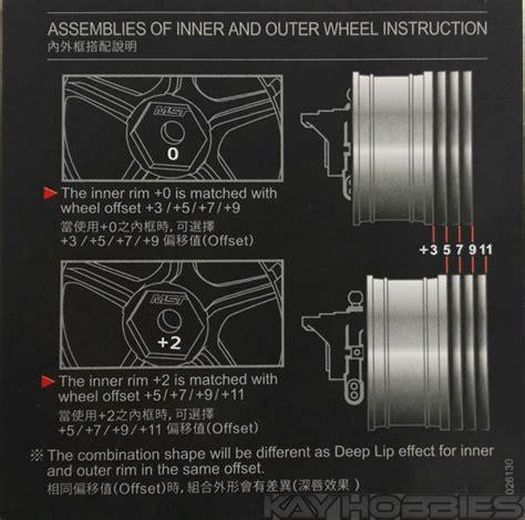 Mst S Fs Gt Offset Changeable Wheel Set 4pcs 102099fs kayhobbies rc drift crawler car shop rc mst mst s fs gt