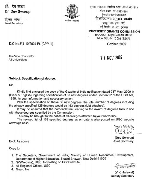 Permission Letter Of Ugc Net application letter for college degree 28 images college application letter templates 9 free