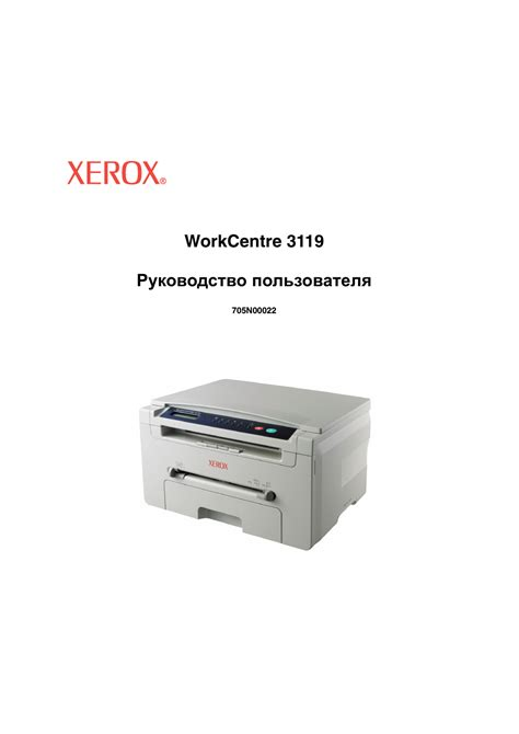 Printer Xerox Workcentre 3119 xerox workcentre 3119 series driver windows 7