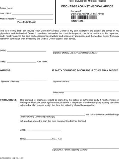 download against medical advice form for free formtemplate