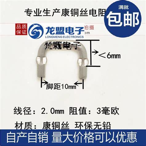 milliohm resistor values milliohm resistor values 28 images milliohm resistor quality milliohm resistor for sale srl