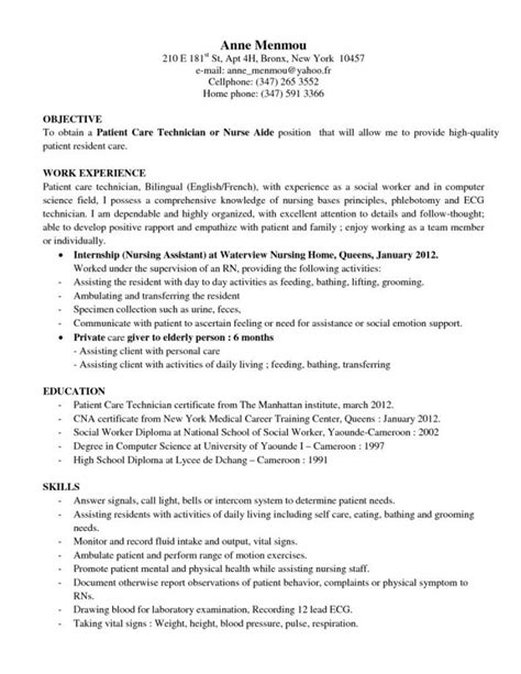 captivating patient care tech resume cover letter with