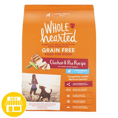 wholehearted puppy food reviews wholehearted large breed food grain free chicken pea 25 lbs