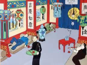 Lotus Bleu Tintin Lotus Bleu Par Herg 233 Illustration