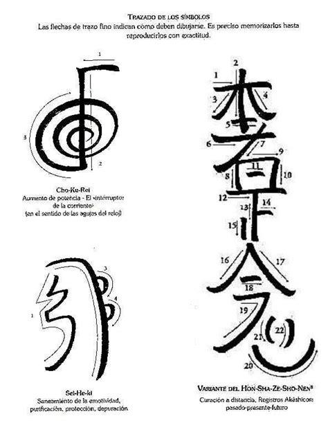 imagenes simbolos reiki simbolo honshazeshonen reiki buscar con google
