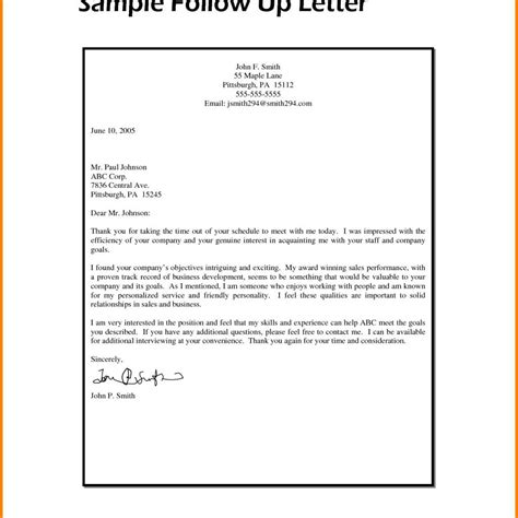 Thank You Letter For Pharmaceutical Sales Thank You After Phone Pharmaceutical Sales