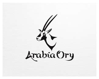 arabia ory designed  sonjapopova brandcrowd