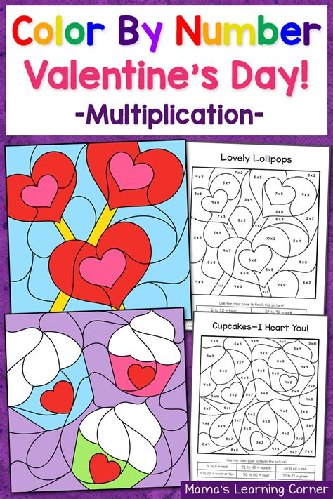 color by s day color by number multiplication worksheets