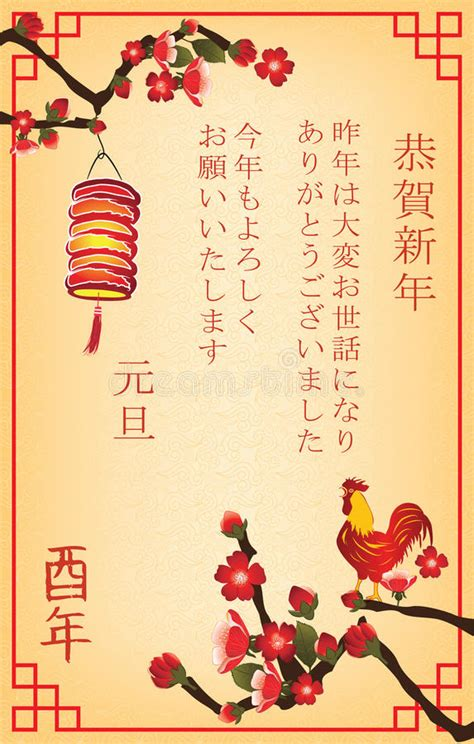 free printable japanese christmas cards japanese new year greeting card nengajo also for print