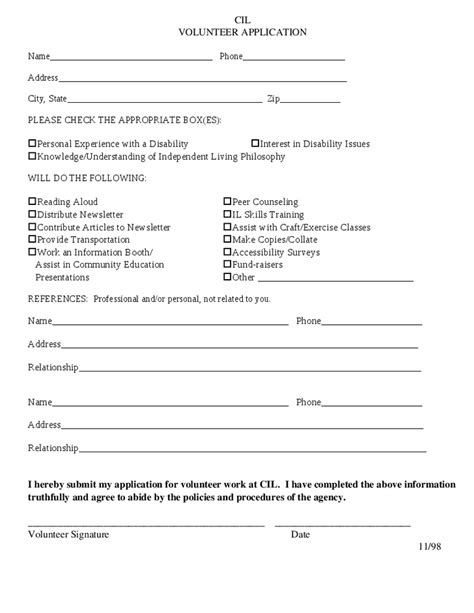 volunteer agreement template 28 images confidentiality