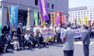 Lu Emergency Kagoshima top