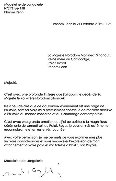 Code De Présentation De La Lettre Privée King Norodom Sihanouk Of Cambodia Correspondance
