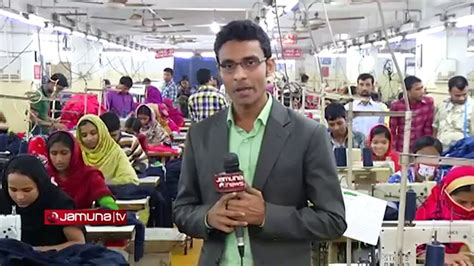 Nyu Mba Rejection by Report On Bangladesh Ready Made Garments By New York