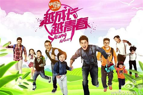 taiwan new year variety show asia pacific arts best of 2013 mainland variety