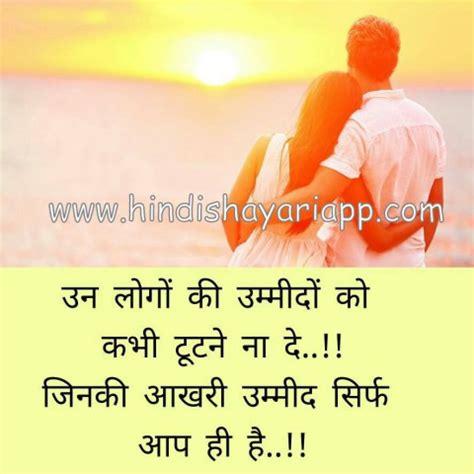 sad odia kabita with sad imeage sad shayari in hindi for your boyfriend girlfriend and