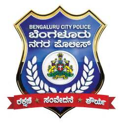 Pcc Help Desk Bangalore Police Home Page