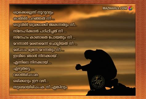 miss you quotes in malayalam missing you quotes inspirational quotesgram