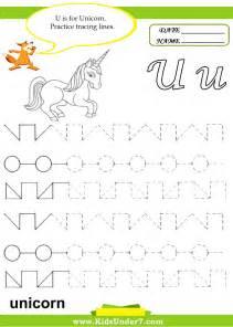 7 letter u worksheets