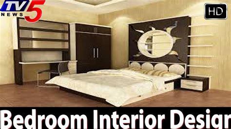 latest bedroom designs youtube bedroom interior design special tv5 youtube