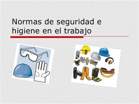 seguridad e higiene en un taller de corte y confeccion normas de seguridad e higiene en el trabajo educacion