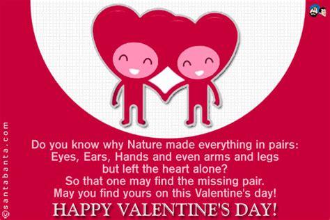 lonely valentines day hotpicks host2post
