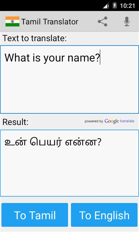 translate to tamil translator android apps on play