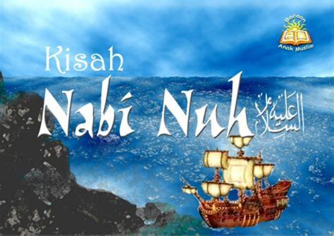 film nabi nuh air bah kisah nabi nuh