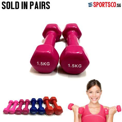 Aerobic Dumbell 3kg Pair 2 X 1 5kg Kettler Quality 1 5kg vinyl mini dumbbell 1 pair singapore sportsco
