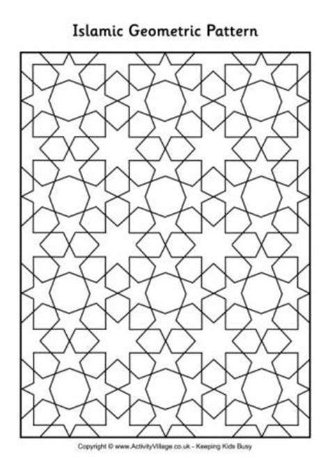islamic pattern outline eid colouring pages