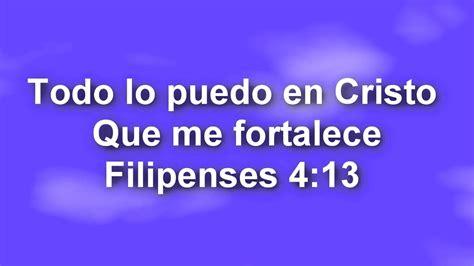 alabanza cristiana alabanzas cristianas ritmo caribe con letras youtube