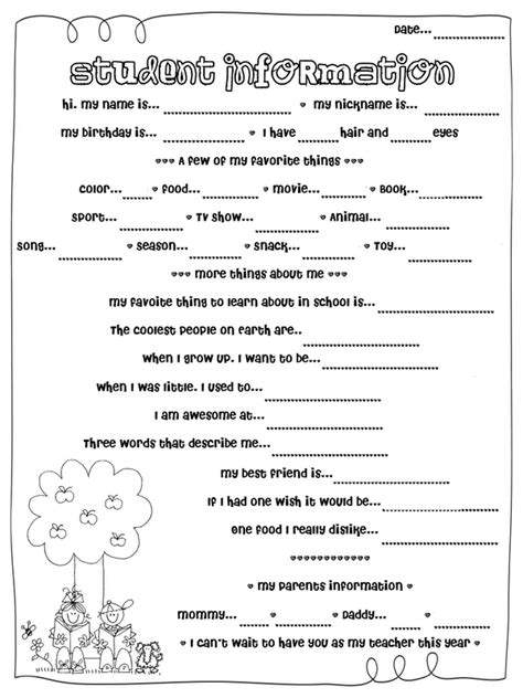 student information sheet template for teachers trendy treehouse student information for teachers