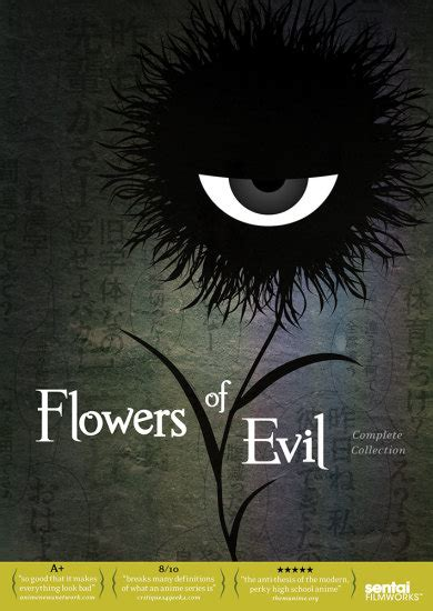 The Flowers Of Evil Anime Planet