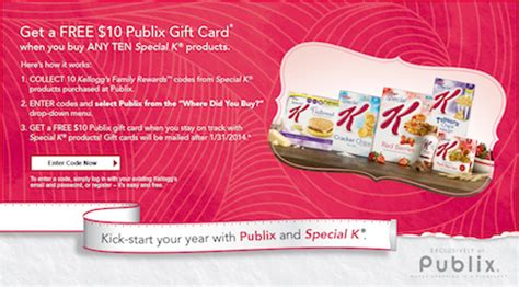 Amazon Gift Card Publix - free 10 publix gift card wyb 10 special k products who said nothing in life is free