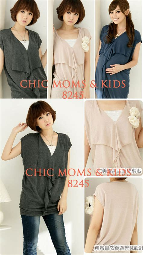 Top Ready Stok chic 8245 maternity top ready stock
