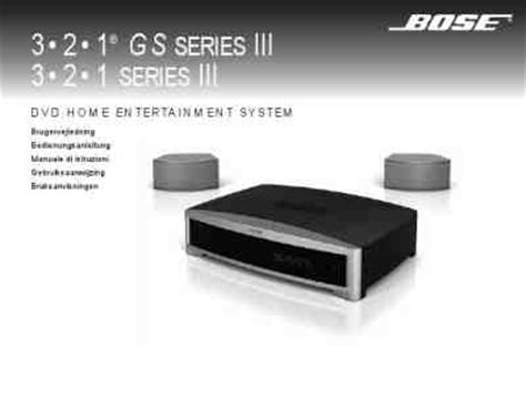 bose 3 2 1 gs series 3 home theater manual for